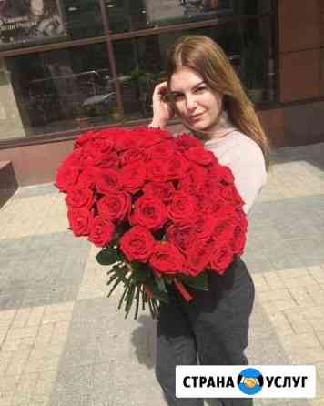Доставка Цветов в Наро-Фоминске Наро-Фоминск