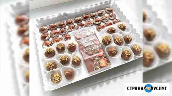 Шоколад. Конфеты ручной работы Брянск