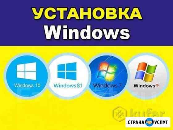 Ремонт ноутбуков выезд на дом Москва