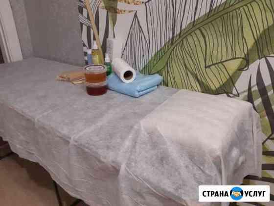 Шугаринг Саратов