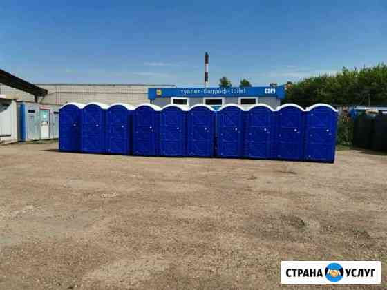 Биотуалеты, туалетные кабины, аренда, обслуживание Уфа