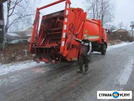 Вывоз строительного мусора Архангельск