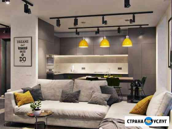 Дизайн интерьера и архитектурное проектирование Кострома
