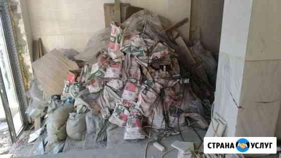 Вывоз мусора Махачкала