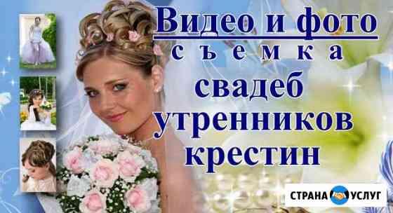 Свадебный видеооператор Утренники Пятигорск