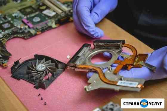 Чистка ноутбуков и системных блоков Вилючинск