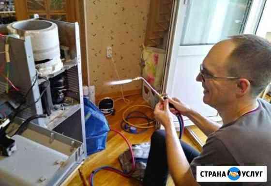 Ремонт холодильников Тюмень