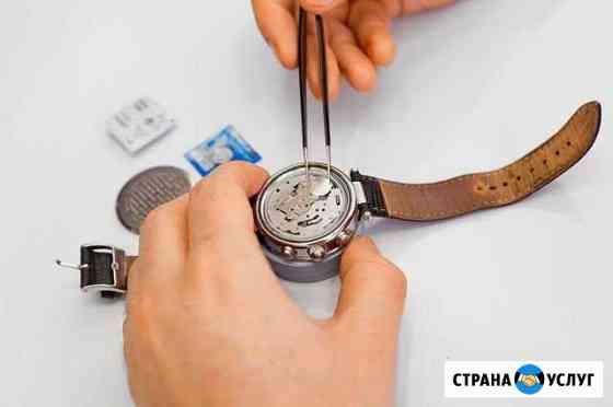Ремонт часов Ремешки браслеты Замена батареек Санкт-Петербург