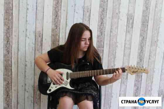 Занятия по гитаре и вокалу для детей от 5 лет Мурино