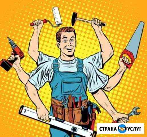 Муж на час, Домашний мастер, Сантехник/Электрик Новосибирск