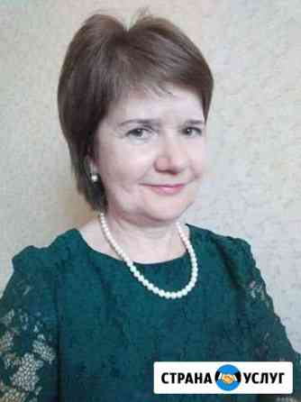 Репетитор, переводчик немецкого языка Калуга
