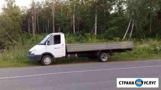 Грузоперевозки. Длинные грузы Саранск
