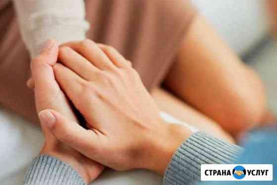 Психологическая помощь и коучинг Ставрополь