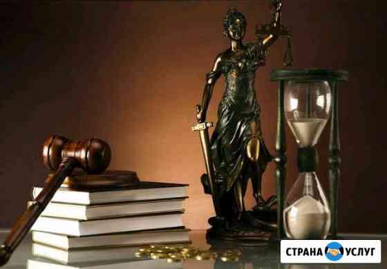 Скорая юридическая помощь Пермь