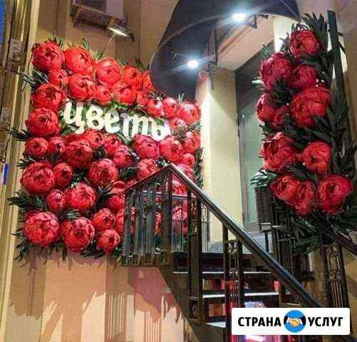 Витрины Ульяновск