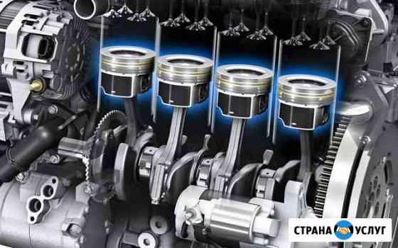 Авторемонт от ремонта двс до Сварочных работ кузов Брянск