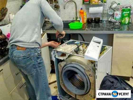 Ремонт стиральных и посудомоечных машин Волгоград