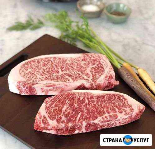 Доставка мясо говядина мраморное Халяль Казань