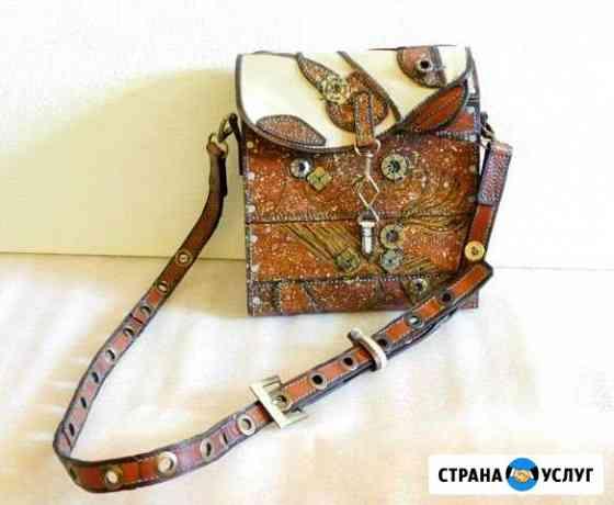 Шью сумки из кожи Москва