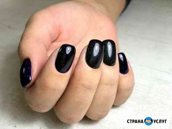 Маникюр, гель-лак, укрепление ногтей Иркутск