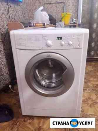 Ремонт любой техники, стиральных машин, электропли Новокузнецк