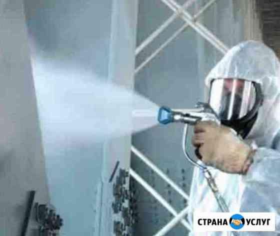 Огнезащита Ижевск