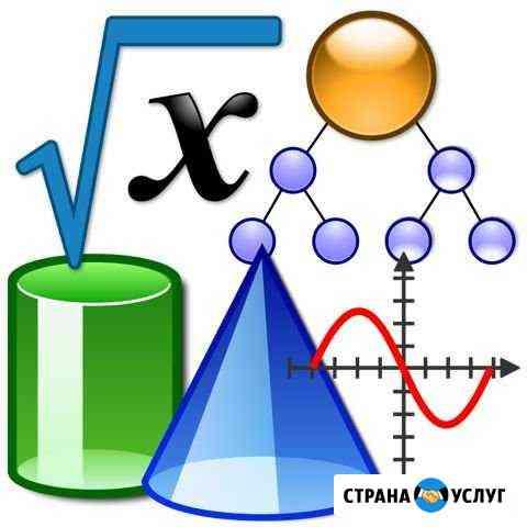 Репетитор по математике лично и онлайн Новочеркасск