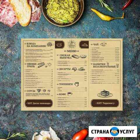 Логотипы, фирменный стиль, календари Новосибирск