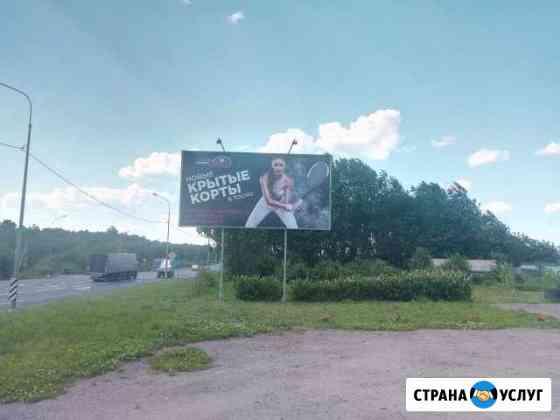 Рекламный щит 3х6 м в аренду. г. Любань Любань
