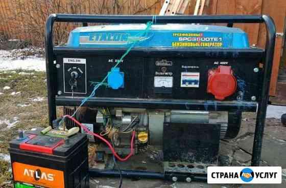 Аренда генератора 220V, 380V Дзержинск