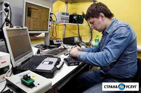 Компьютерный Мастер Ремонт Компьютеров и Ноутбуков Калининград