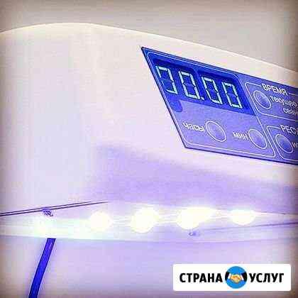 Аренда фотолампы от желтухи новорожденных Новочеркасск