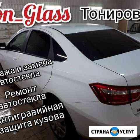 Тонировка Уфа Автостекло продажа и установк Уфа