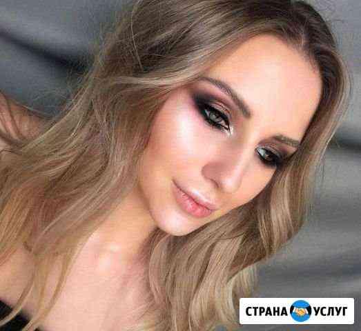 Визажист, свадебный стилист Ярославль