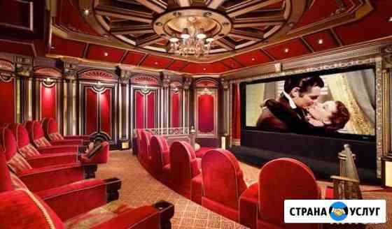 Звук, свет, кино, домофония, умный дом Москва