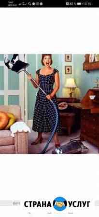Уборка квартир,глажка,помощь по дому пенсионерам Майкоп