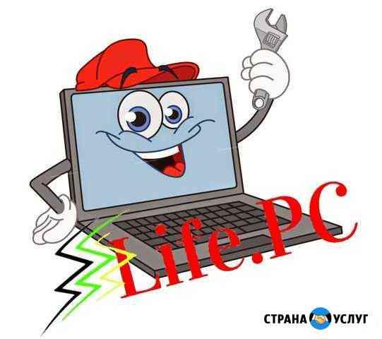 Ремонт компьютеров и ноутбуков, замена термопасты Челябинск