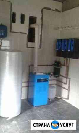 Отопление и сантехника Тула