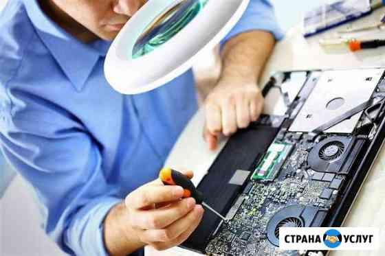 Квалифицированный компьютерный мастер Росляково