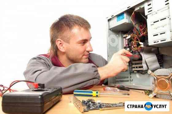 Ремонт ноутбуков и компьютеров, настройка wifi Москва