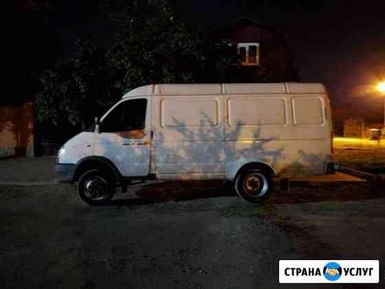 Перевозка Грузоперевозки. такси доставка Грозный
