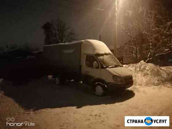 Грузовое такси Грузоперевозки Газель Курск