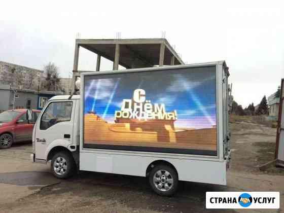 Реклама на видео экране Ставрополь