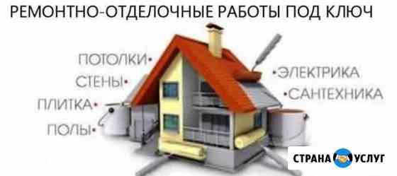 Построить дом, фасадные работы Омск
