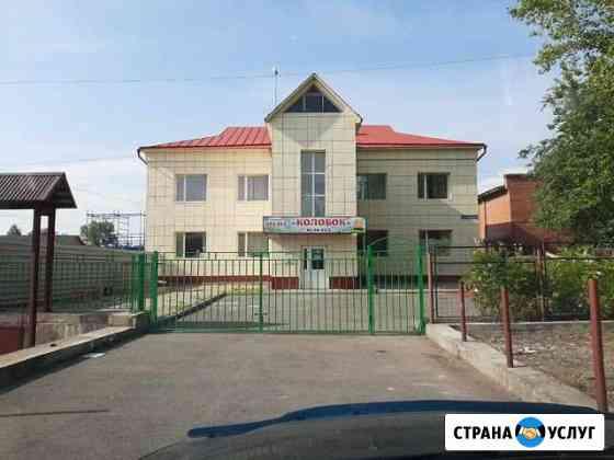 Новый Детский Сад в Советском р-не и Садик на Мира Томск