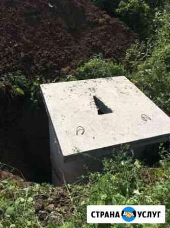 Канализационные кольца, кришки, Копани ямы, подвал Ачхой-Мартан