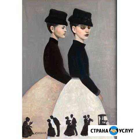 Уроки академического рисунка, живописи и композици Санкт-Петербург