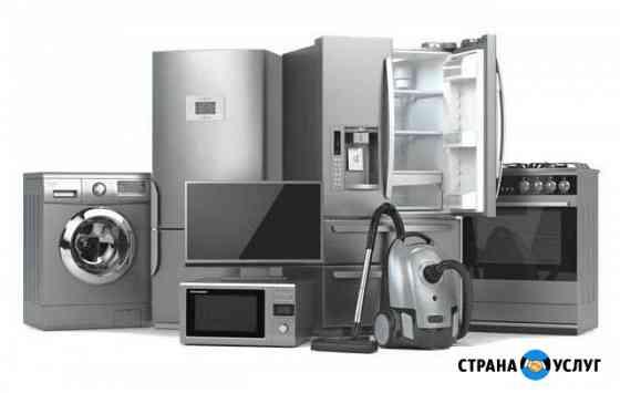 Ремонт бытовой и цифровой техники Вольск
