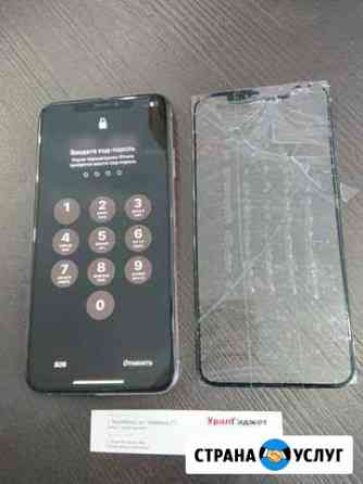 Замена стекла дисплея iPhone X, XS, XR, XS Max Челябинск