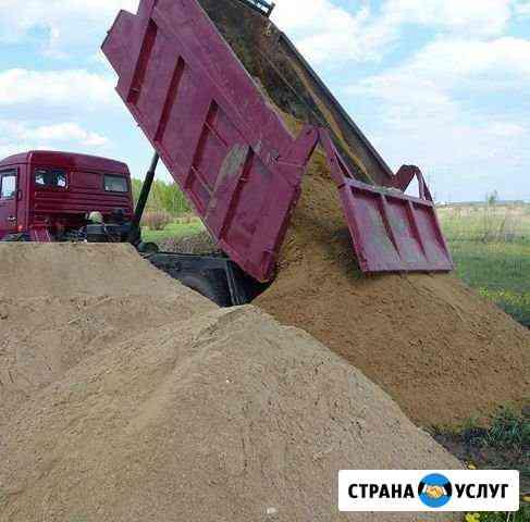 Доставка сыпучих материалов 10 кубов Хабаровск